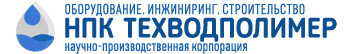 ООО НПК Техводполимер