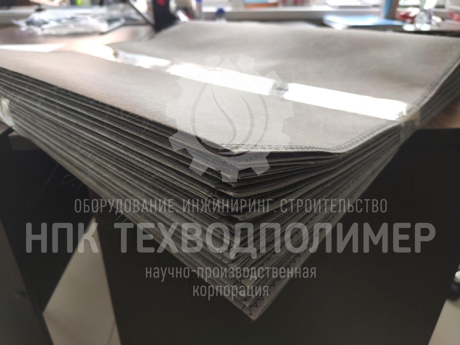 Мешочный фильтр для обезвоживателей TURAN-M. Плотность 90 -110 г/м2. Нетканное полипропиленовое полотно, бесконечная нить. Прочность на разрыв 5 кН/м. Стандарные размеры 1000х600мм; 1200х600мм. Быстрый срок изготовления, но почти всегда есть в наличии.